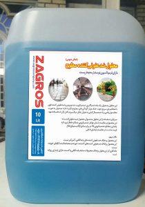 محلول ضد عفونی کننده سطوح امکان عمومی