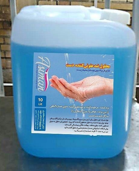 محلول ضد عفونی کننده بدون الکل